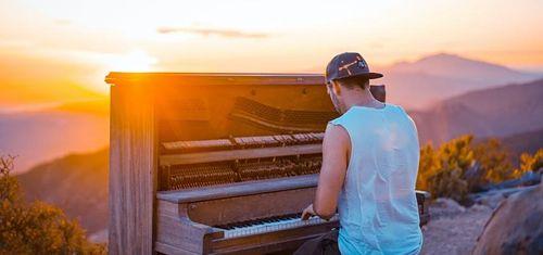 Música y educación